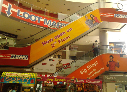 Media Buying, Integrated Marketing Multiplex & Mall Advertising & Branding Cinema Advertising